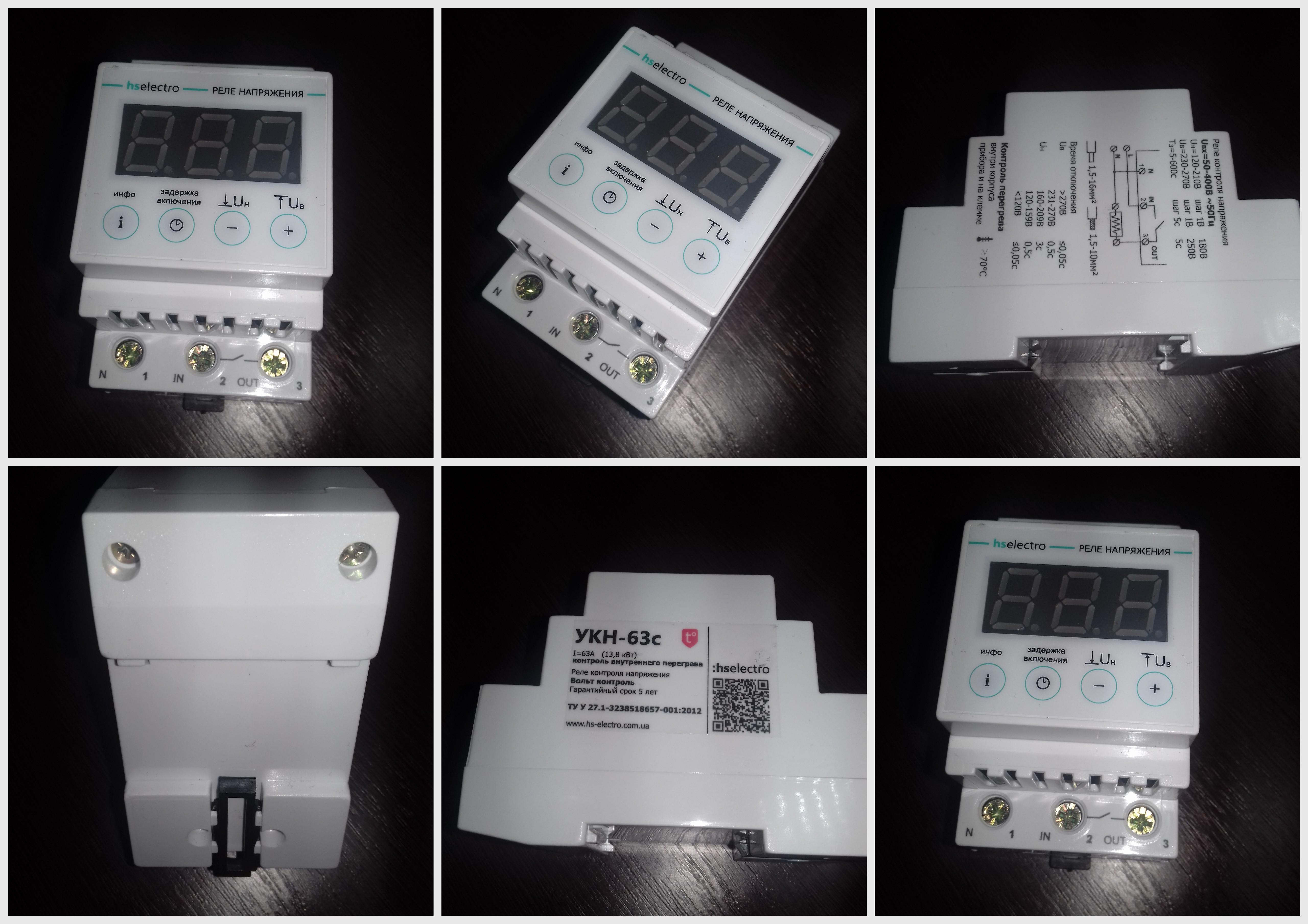 схема монтожа электросчетчика меркурий 201