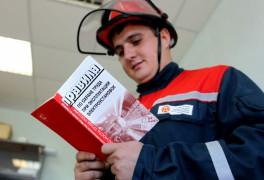Какие организационные мероприятия обеспечивают безопасность при работе в ЭУ?
