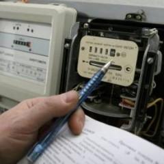 Что такое самоход электросчетчика?