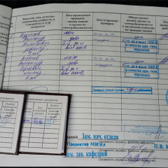 I экзамены по электробезопасности 5 группа ответы экзамену по электробезопасности