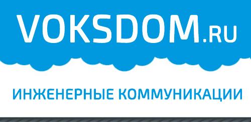 logo statyi Монтаж отопления в загородном доме под ключ Фото