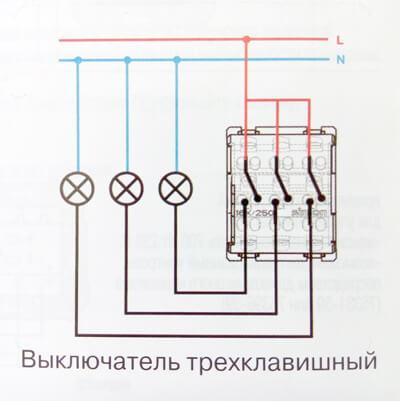 sxema podklyucheniya vyklyuchatelya sveta s tremya klavishami 2 Подключение трехклавишного выключателя света: схема, видео, фото Фото