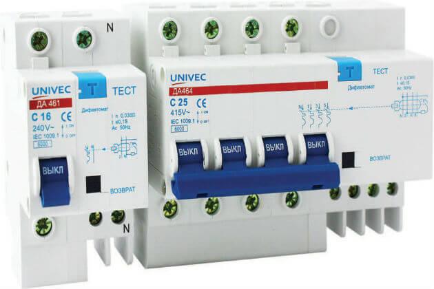 Как правильно выбрать УЗО: основные критерии выбора изделия электрики