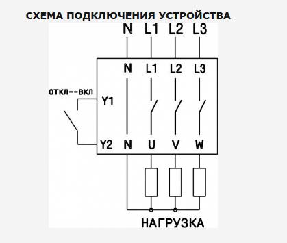 Схема четырехполюсного УЗМ