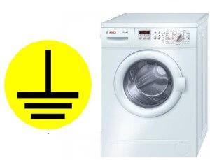 Как заземлить стиральную машину, если нет заземления