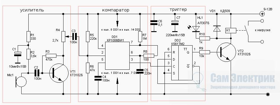 Схема акустического выключателя на таймере 555