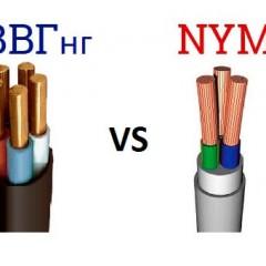 Сравнение кабеля NYM и ВВГнг - что лучше выбрать?