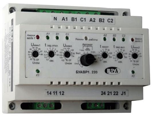 Цифровой контроллер