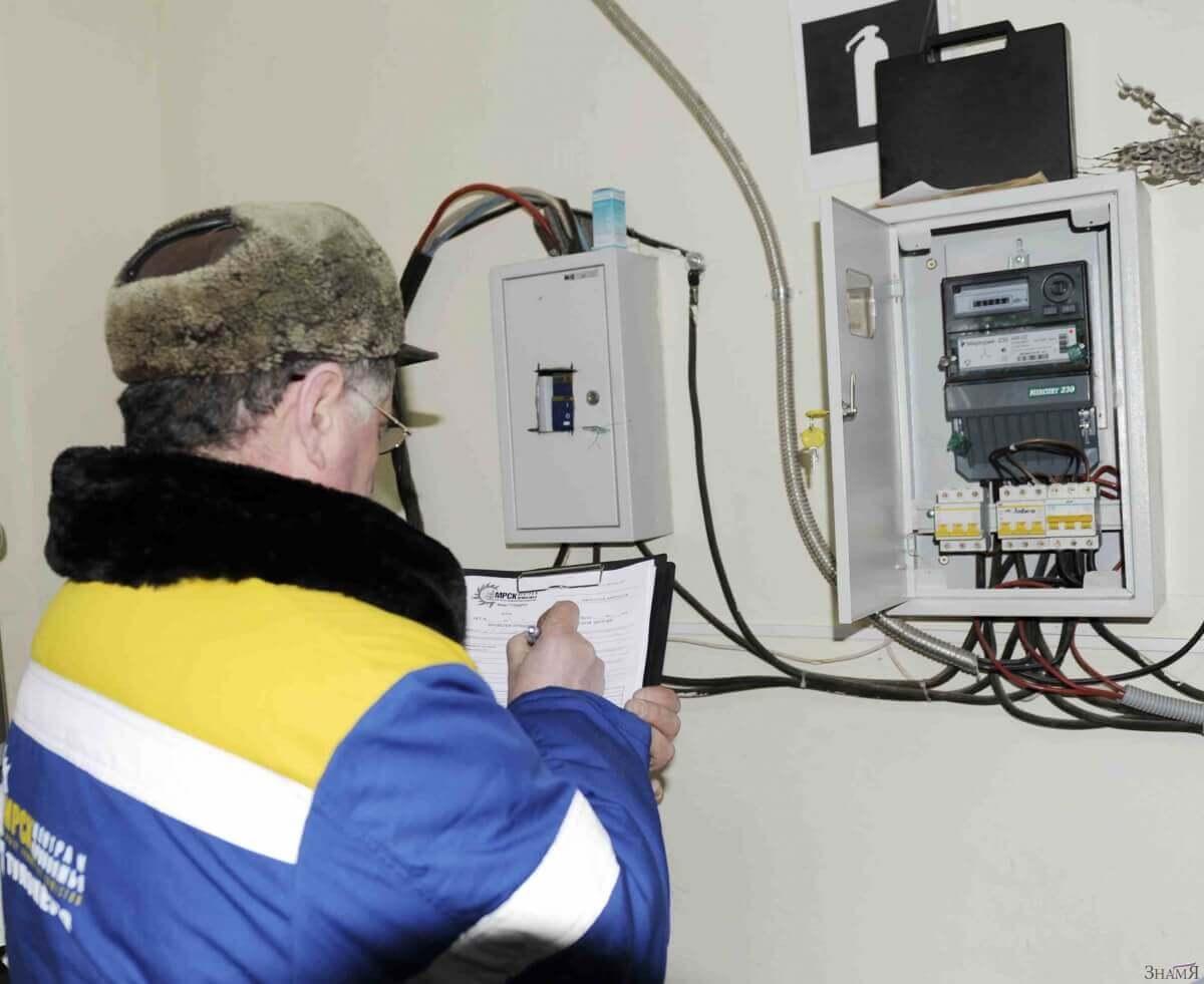 Замена вводного кабеля в квартире составить акт