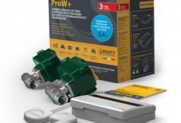 Инновационная защита от протечек воды – Neptun Prow + Wi-Fi