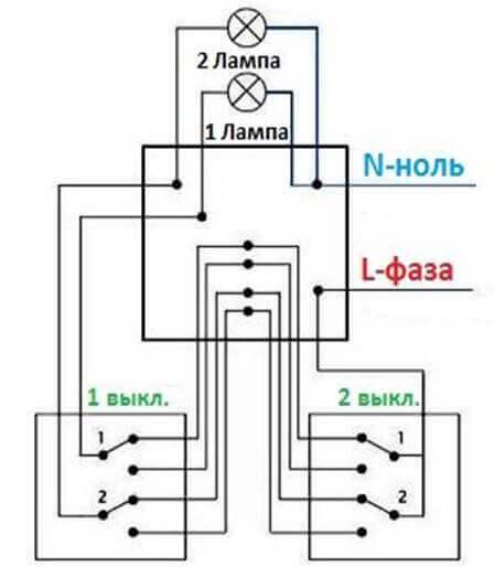 Подсоединение проходного выключателя
