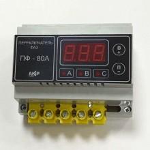 Для чего нужен переключатель фаз и где он используется