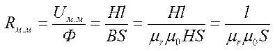 Расчет сопротивления магнитопровода