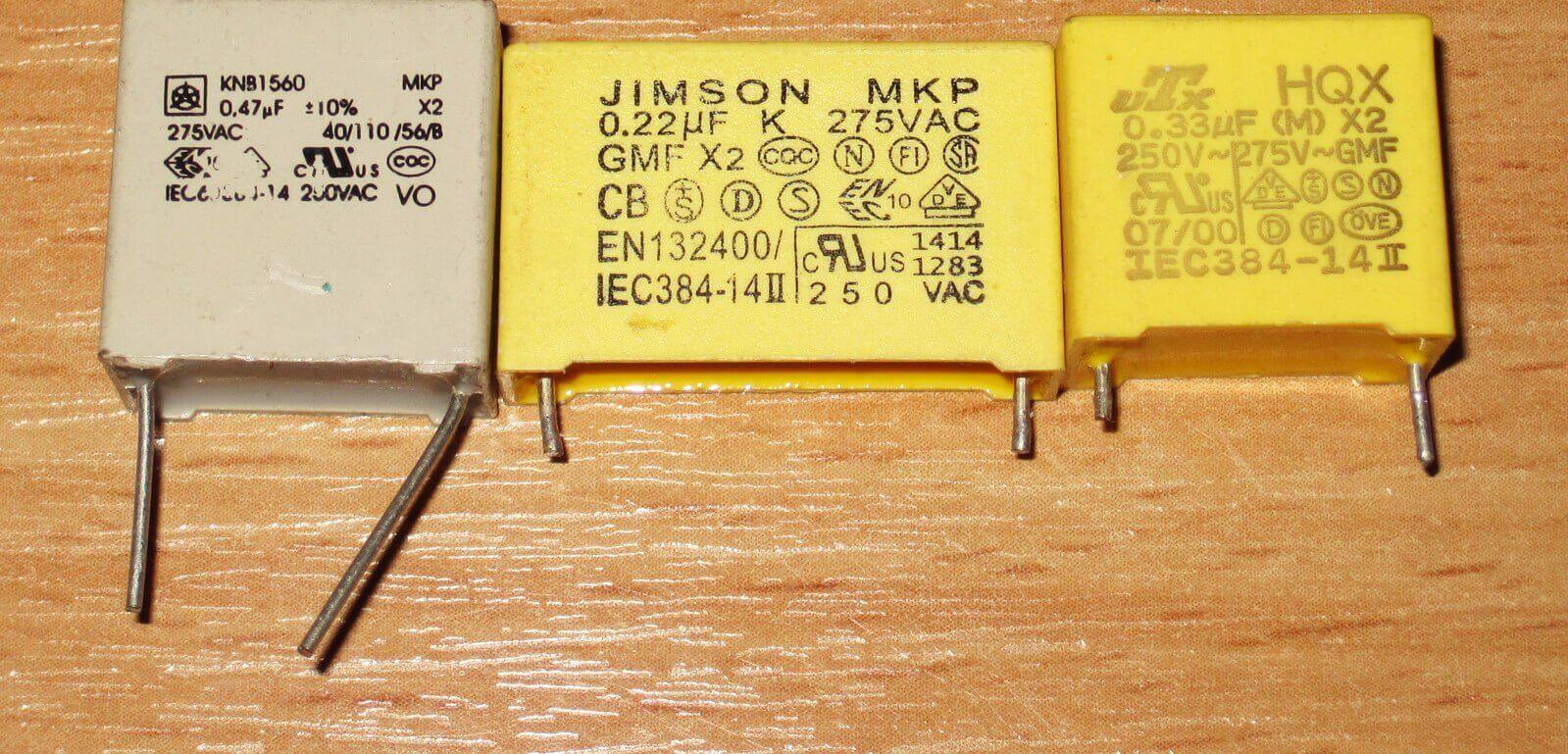Гасящие конденсаторы