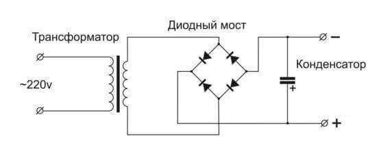Схема с диодным мостом