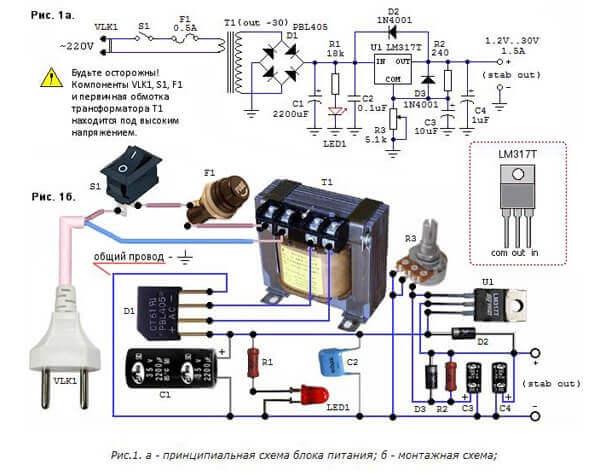 10 простых схем зарядок литий-ионных аккумуляторов и как 40
