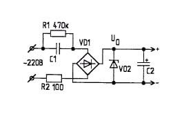 Схема с гасящим конденсатором