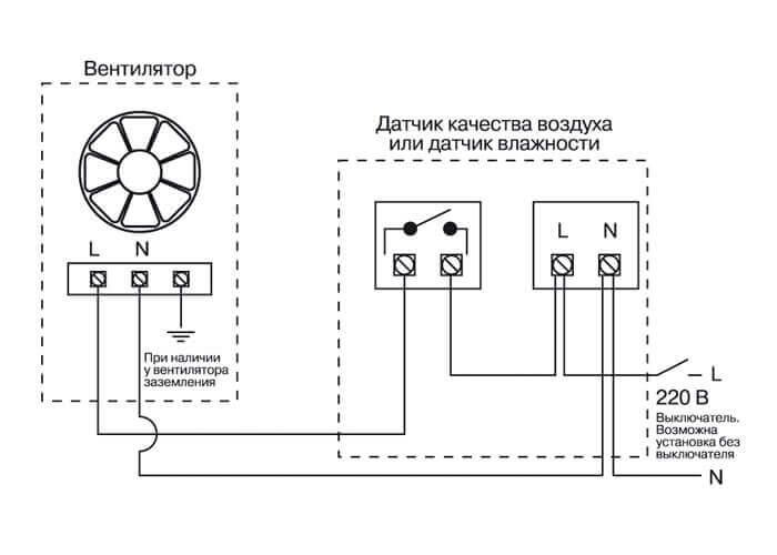 Схема вентилятора с датчиком влажности