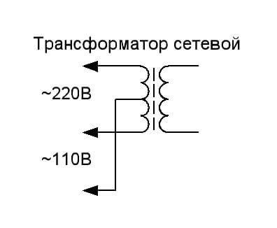 Схема сетевого трансформатора