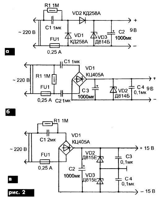 Схема балластного конденсатора