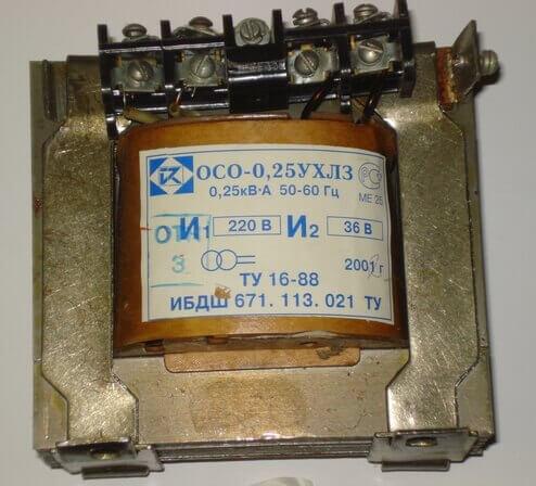 Трансформатор 220-36 В