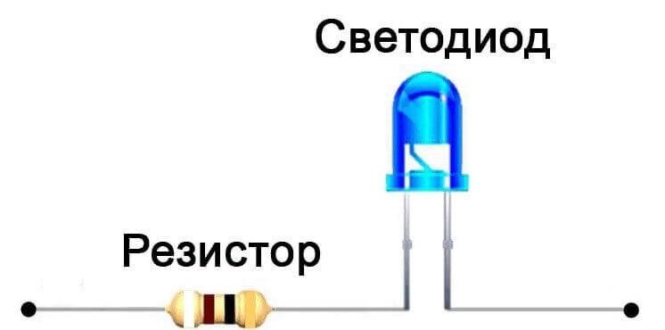 Что такое резистор и для чего он нужен в электрической цепи, Коломна (фото)
