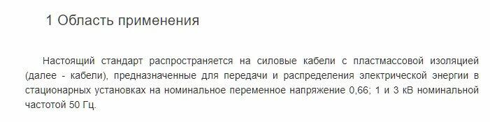 ГОСТ 31996-2012