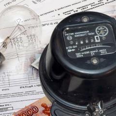 Что такое бездоговорное потребление электроэнергии и что за это грозит