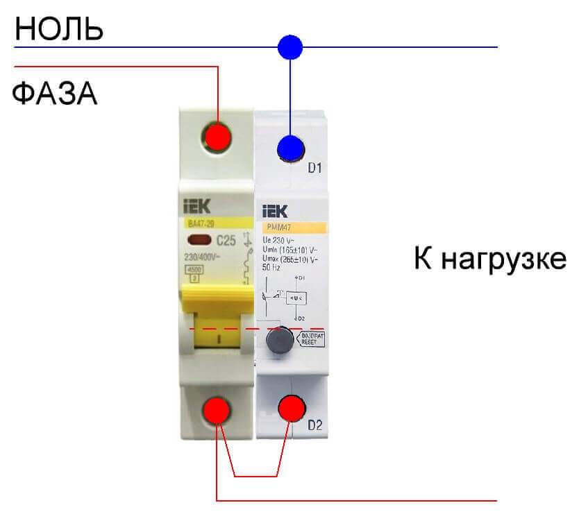 Подключение расцепителя к сети 220В