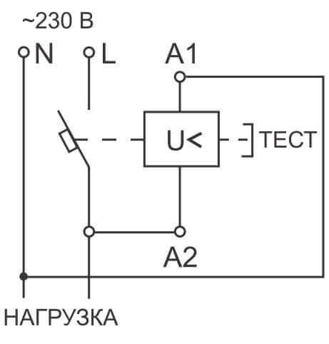 Схема подключения расцепителя IEK