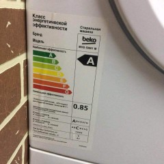 Сколько электроэнергии потребляет стиральная машина