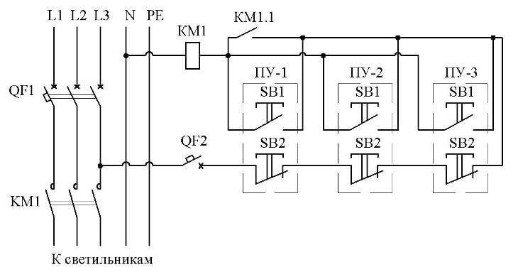 Схема с несколькими кнопочными постами