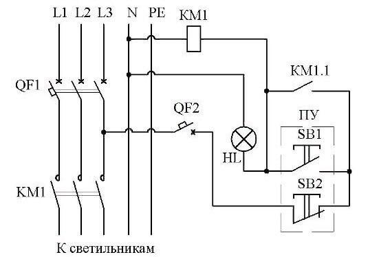 Схема освещения через пускатель
