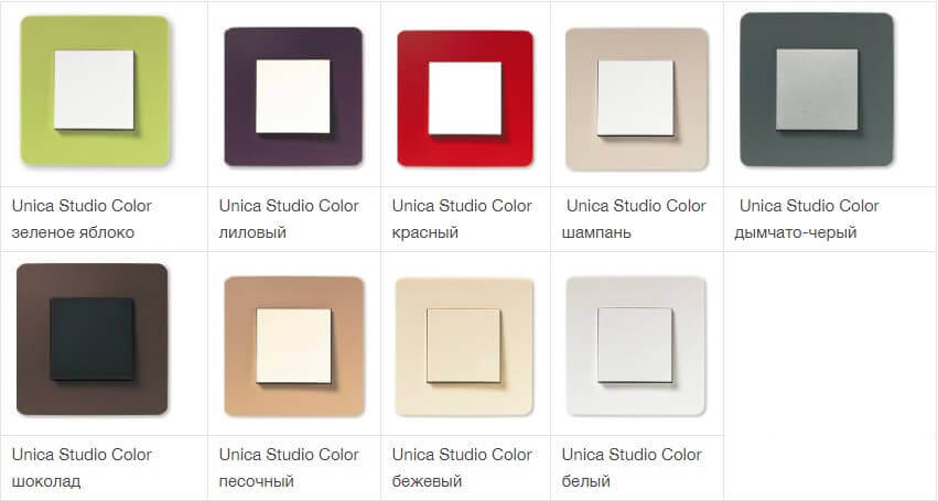 Unica New Studio Color