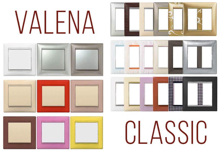 Цвета Valena Classic