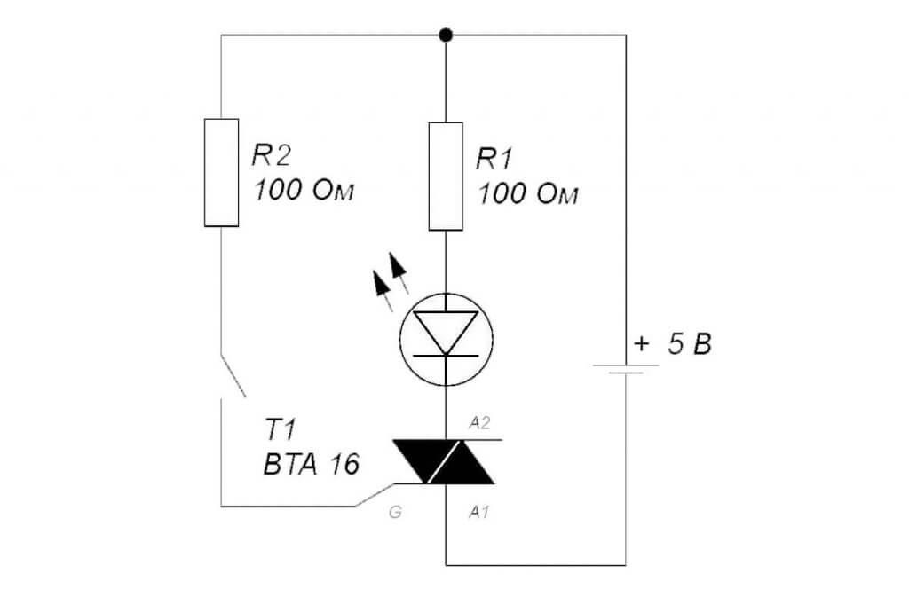 Схема со светдиодом