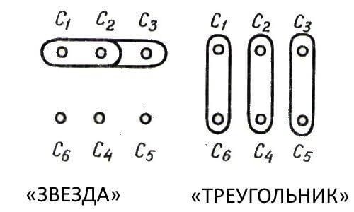 Положение перемычек на клеммнике брна для соединения схем