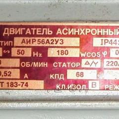 Как определить мощность электродвигателя с биркой и без неё - обзор методик