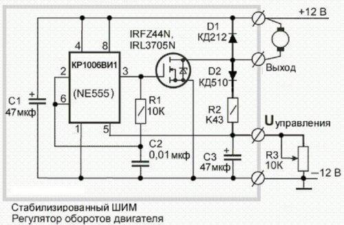 Схема ШИМ-регулятора для ДПТ
