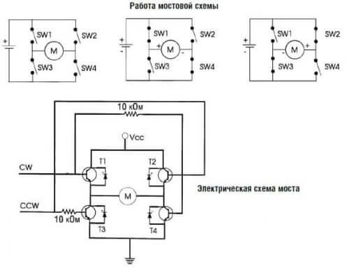 Мостовая схема включения транзисторов или реле