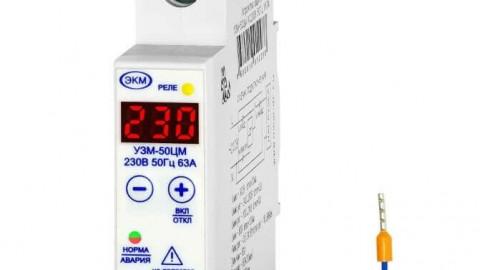 Обзор многофункционального устройства защиты УЗМ-50ЦМ