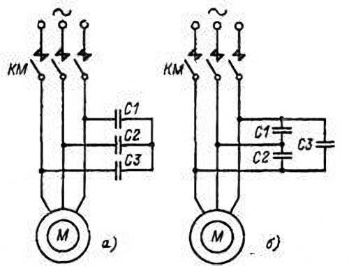 Торможение с помощью подключения конденсаторов