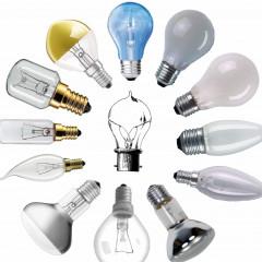 Какие лампы самые яркие: светодиодные, люминесцентные или галогеновые?