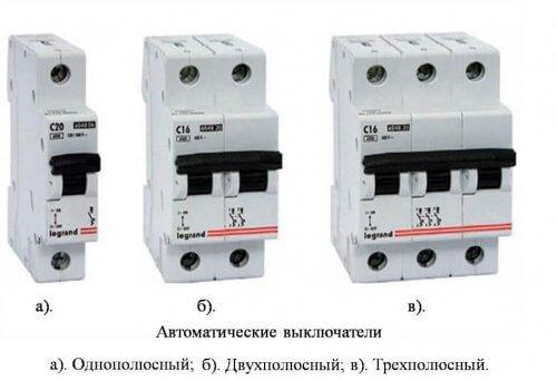Однополюсные, двухполюсные и трехполюсные автоматы