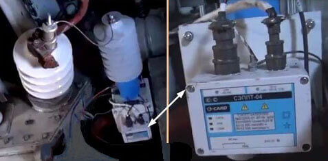 Прибор учета энергии ж/д транспорта