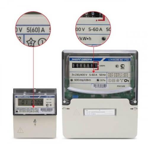Обозначение номинального и максимального тока