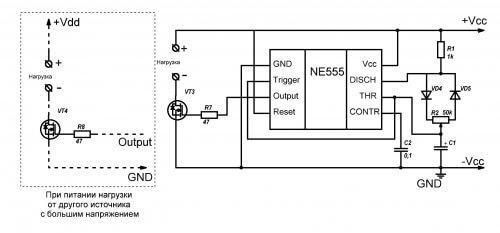 ШИМ-регулятор на NE555, минусы источников питания ШИМ и нагрузки - объединить.