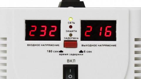 Какое должно быть напряжение: 220 или 230 вольт?