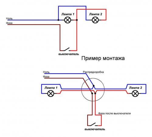 Как подключить выключатель на 2 лампы