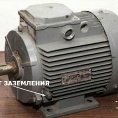 Заземление электродвигателя по ПУЭ
